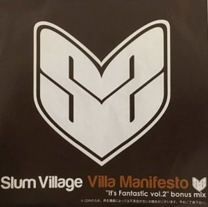Slum Village / It's Fantastic vol.2 - Bonus Mix