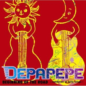 Depapepe (데파페페) / Beginning Of The Road (CD+DVD)