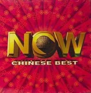 V.A. / Now Chinese Best (2CD, 미개봉)