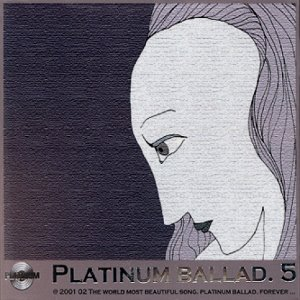 V.A. / Platinum Ballad 5 (2CD, 미개봉)