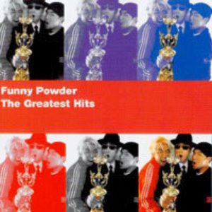 퍼니파우더(Funny Powder) / The Greatest Hits (미개봉)