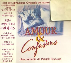 O.S.T. / Amour & Confusions (란제리) (미개봉)