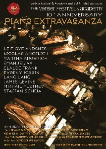 [DVD] Leif Ove Andsnes, Martha Argerich, Emanuel Ax / The Verbier Festival & Academy 10 Anniversary: Piano Extravagnza