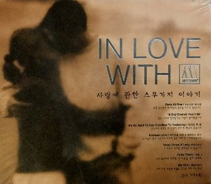 V.A. / In Love With Motown (미개봉)