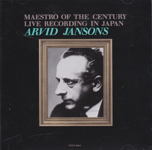 Arvid Jansons / Maestro of the Century Live Recording in Japan