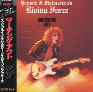 Yngwie J. Malmsteen's Rising Force / Marching Out (SHM-CD, LIMITED EDITION, 미개봉)