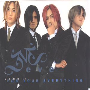 이브(Eve) / Memoir, For Your Everything (2CD, 미개봉)