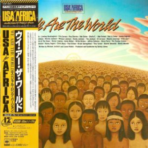 [LP] USA For Africa / We Are The World