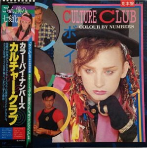 [LP] Culture Club / Colour By Numbers