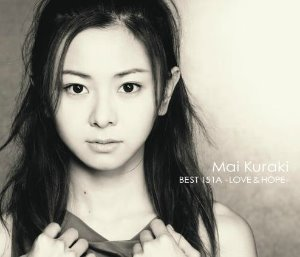 Mai Kuraki (쿠라키 마이) / Best 151A -Love & Hope- (2CD)