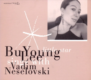 이부영(Vadim Neselovski) / Little Star (미개봉)