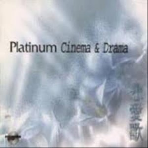 V.A. / Platinum Cinema & Drama (2CD, 미개봉)