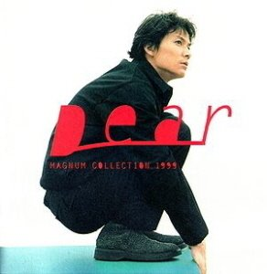 Fukuyama Masaharu (후쿠야마 마사하루) / Dear ~Magnum Collection 1999~ (2CD)