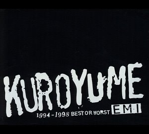 Kuroyume (쿠로유메) / EMI 1994-1998 Best Or Worst (2CD)