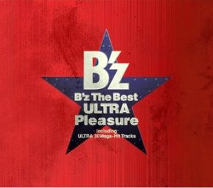 B'Z (비즈) / The Best Ultra : Pleaure (2CD+1DVD, DIGI-PAK)