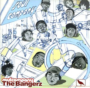 소울컴퍼니(Soul Company) / The Bangerz