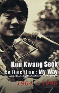 김광석 / Collection : My Way 1964-1996 (3CD+1DVD, 재발매)