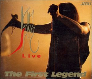 김종서 / Live The First Legend (2CD)