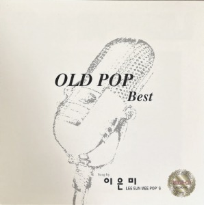 이은미 / Old Pop best