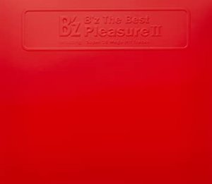B'z (비즈) / B'z The Best Pleasure II