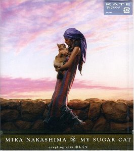 Nakashima Mika (나카시마 미카) / My Sugar Cat (SINGLE)