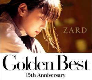Zard (자드) / Golden Best ~ 15th Anniversary Dream (2CD+1DVD+ 48P부클릿 특별반) (미개봉)