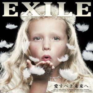 Exile (엑자일) / 愛すべき未来へ (CD+2DVD, LIMITED EDITION)