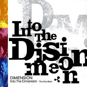 Dimension / Into The Dimension: The Very Best (홍보용)