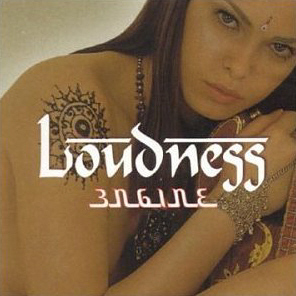 Loudness / Engine