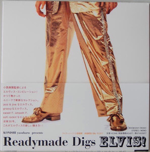 Elvis Presley / Readymade Digs Elvis! (LP MINIATRUE, 미개봉)