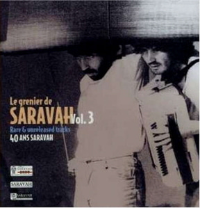 V.A. / Le Grenier De Saravah Vol.3 - Rare & Unreleased Tracks