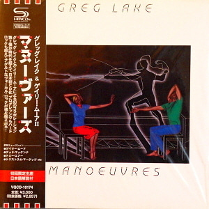 Greg Lake / Manoeuvres (SHM-CD, LP MINIATURE)