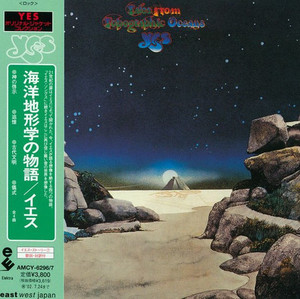 Yes / Tales From Topographic Oceans (2HDCD, LP MINIATURE)