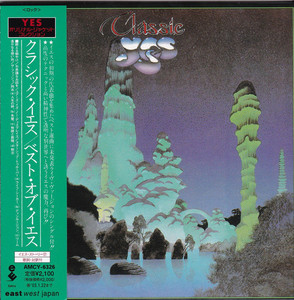 Yes / Classic Yes (HDCD, LP MINIATURE)