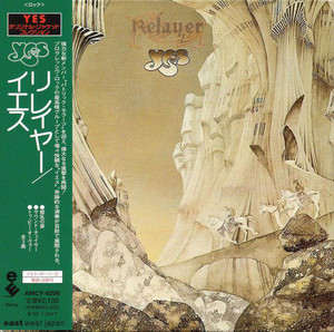 Yes / Relayer (HDCD, LP MINIATURE)