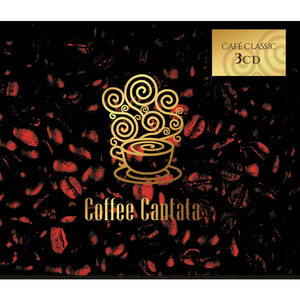 V.A. / Coffee Cantata (3CD, 미개봉)