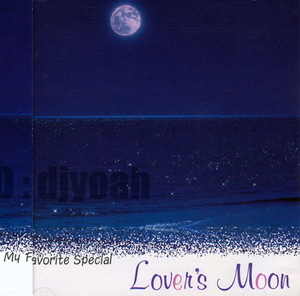 V.A. / My Favoriet Special - Lover's Moon