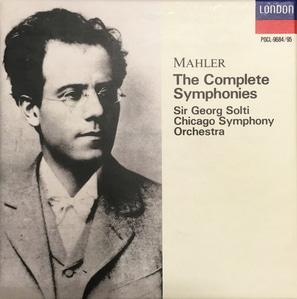Sir Georg Solti / Mahler: The Complete Symphonies (12CD, BOX SET)