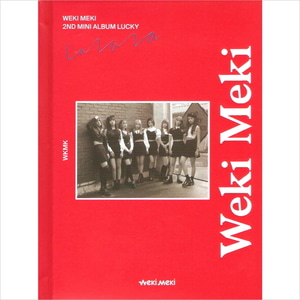 위키미키(Weki Meki) / Lucky (2nd Mini Album) (Weki Ver.) (미개봉)