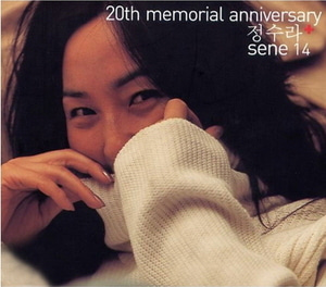 정수라 / 20th Memorial Anniversary + Sene 14 (2CD, DIGI-PAK, 미개봉)